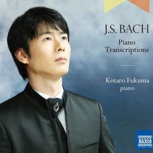 福間洸太朗の新CD J.S.Bach Piano Transcriptions 本人の編曲も ♪