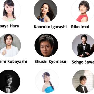 ショパンコンクール2021予備予選結果:日本人は 14人が本選へ ♪