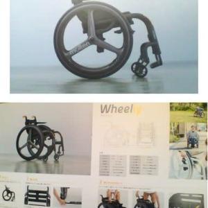 Wheeliy