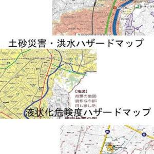 BCPの前提ハザードマップ