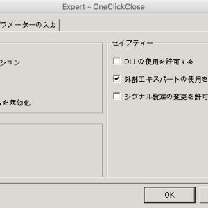 [備忘録]MAC版のMT4でインジケーターをインストールする手順