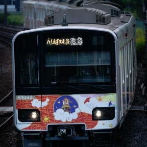 納涼!東武東上線