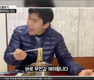 【韓国】障害者ユーチューバー、障害者の演技をしてたことがばれ炎上