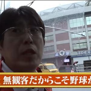 【朗報】とんねるず石橋貴明さん、YouTubeの初投稿動画が130万回再生されるwww(動画あり)
