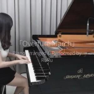 【悲報】台湾の恵体ピアノyoutuber、顔面を開示してしまうwwwwwwwww