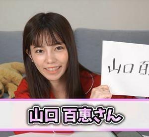 【YouTube】神7考え中!…島崎遥香、最初に出てきたのは・・・