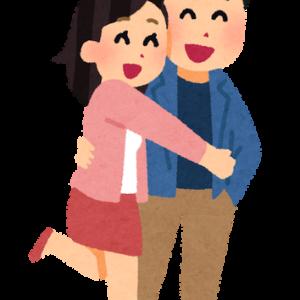 【悲報】池田エライザさん(24)、ユーチューバーと同棲