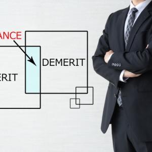男性は不利?事務職への転職活動をする前に確認すべき3つのポイント