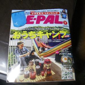 キャンプ雑誌