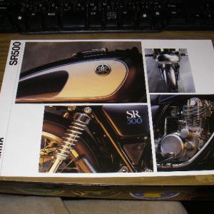 SR500のカタログ