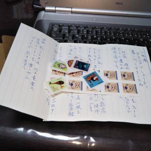 切手をいただきました