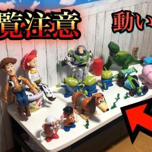 マジシャン「シュンズTV」トイストーリー&ディズニー愛にあふれる動画