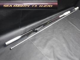 NFT POWER LOOP ADVANCE IGシーマイティ イカH-270