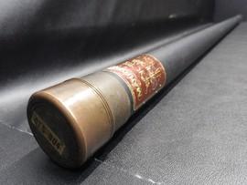 MRRYAT SupremeGraphite Fly rod アルミケース/全長約127cm内径約36mm