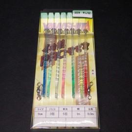 YAMASHITA イカ釣り PROサビキ カラフル針 サイズ11cm ハリス3号 1段7本