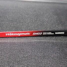 SHIMANO ワカサギマチック SH03/33933