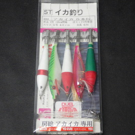 YO-ZURI ST イカ釣り 房総アカイカ専用 5本付 浮きスッテ4号 ハリス5号40cm