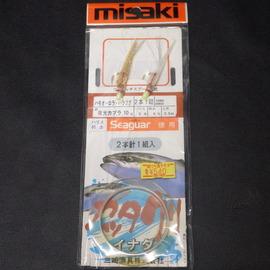 misaki カッタクリ イナダ ハモオーロラ・バラフグ 夜光カブラ10号 ハリス5号 2本針1組入