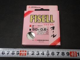 フロロカーボン100%FISELL ファイゼル 50m0.6号