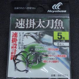 Hayabusa 速掛太刀魚 5号 6本入り