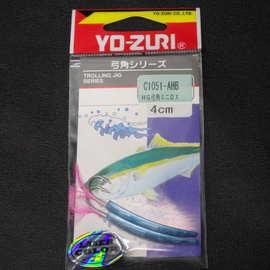 YO-ZURI 弓角シリーズ C1051-AHB HG弓角ミニDX レーザーカラー 4cm 2個入