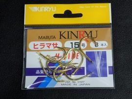 MARUTA KINRYU ヒラマサ 15号8本