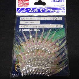 HAYASHI 144-XR 土佐かぶら 10号 50本 ハゲ皮ニューオーロラ皮ラメ入 金針丸型 ※日本製