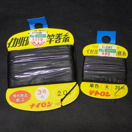 イカリ印 竿巻糸 ナイロン100% 3号 太 20m / 補修糸 テトロン100% 単色 太 20m