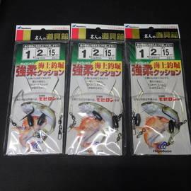 Hayabusa 名人の道具箱 海上釣堀 強柔クッション 1号2mm×15cm 2本入り 3枚セット