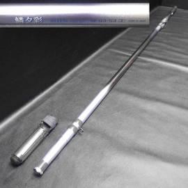 Shimano 鱗夕彩 前打ち EV MF43-53 Z / 22264