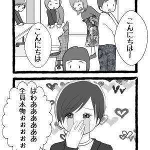 ② スピリチュアルカウンセラーSHIORIさんオラクルカード1dayレッスンin五反田