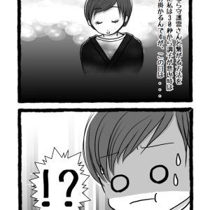 ④ スピリチュアルカウンセラーSHIORIさんオラクルカード1dayレッスンin五反田