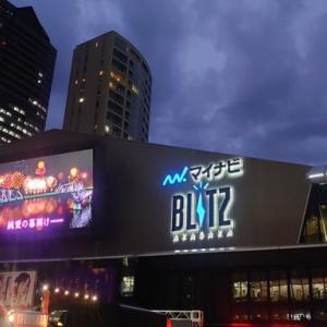 STU48 全国ツアー2019 @東京・マイナビBLITZ赤坂 初日セットリスト