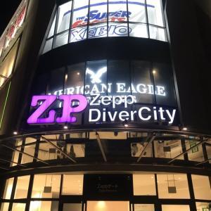 坂道合同研修生ツアー 東京公演 @ZeppDiverCity セットリスト