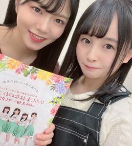 STU48 矢野帆夏/新谷野々花 『花笑(はなえみ)フェスタ』に出演!