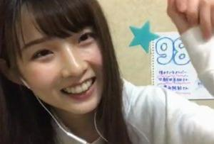 STU48の2期研究生に尾崎世里花ら24名が加入!