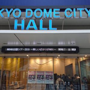 AKB48 全国ツアー2019 チーム4@TDCホール セットリスト