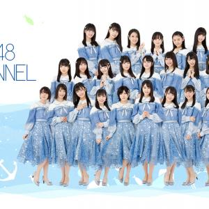 STU48 全国ツアー2019@大阪追加公演が「STU48 CHANNEL」で生中継決定!