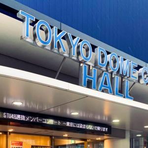 STU48選抜メンバーコンサート@TDCホール セットリスト