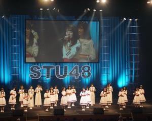 STU48 全国ツアー2019追加公演 @森ノ宮ピロティホール セットリスト
