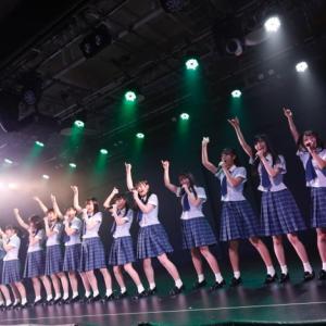 STU48 2期研究生「僕の太陽」公演 2/17・2/18開催決定!