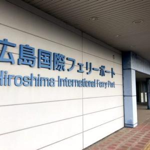 ニコ生で「STU48岸壁屋外ライブ in 広島港国際フェリーポート」を生中継決定!