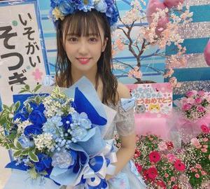 STU48 磯貝花音 卒業公演【配信限定】