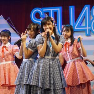 STU48 復活に期待したい!瀬戸内7県ツアー 陸上公演と出張公演