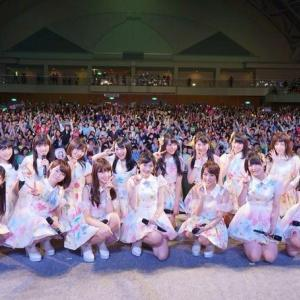 AKB48 被災地訪問活動「結びの灯 復興チャリティーライブ」中越大震災から10年