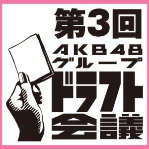 AKB48ドラフト会議 人気の沖侑果がチアコス配信でオタ歓喜!