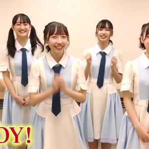 STU48 広島・呉の高校生たちにエールを送るVTRが素晴らしい!