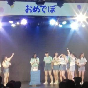 STU48「僕たちの恋の予感」沖侑果生誕祭!マリーナ誕生日