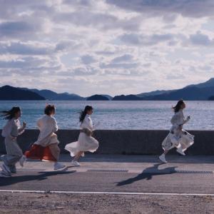 STU48 6thシングルのMV解説が《瀬戸内Finder》で掲載中!