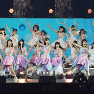 【AKB15周年】単独コンサート~好きならば好きだと⾔おう~